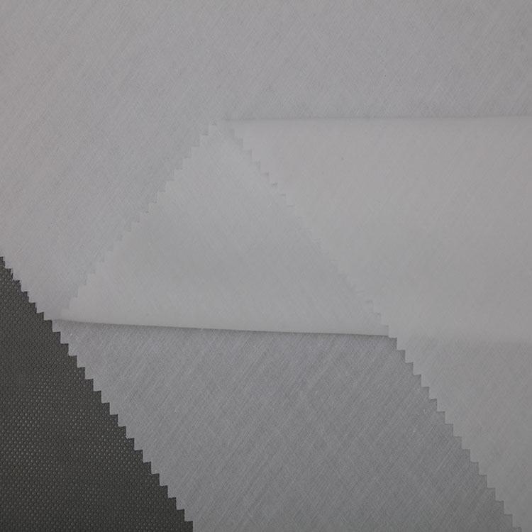 全棉衬衫面料 本白 漂白 白色衬衫面料